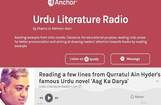 Urdu Podcast in India: Urdu Literature Radio brings excerpts from eminent Urdu authors in audio form to break script barrier, take text to more people