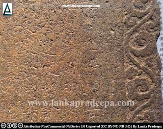 Galle Trilingual Slab Inscription