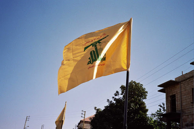 US and Qatar Sanction 7 People for Supporting Hezbollah in the Arabian Peninsula.lelemuku.com.jpg