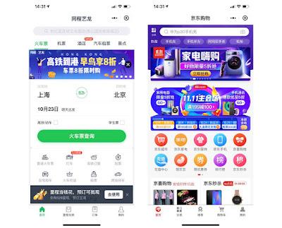 Kelebihan WeChat Yang Ramai Tak Tahu