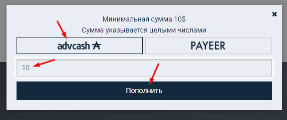 Регистрация в BitBot 4
