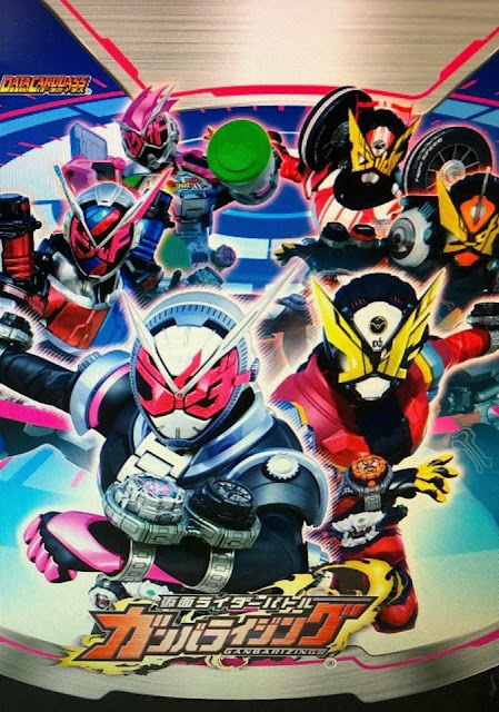 [RUMOR] Kamen Rider ZI-O Story Plot Revealed!