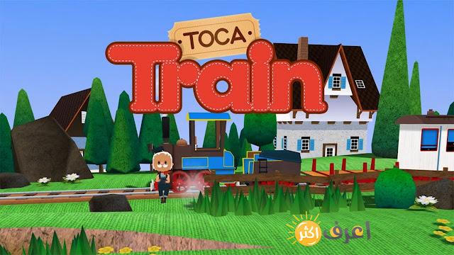 تحميل لعبة Toca Train للاندرويد برابط مباشر مجانا 2021