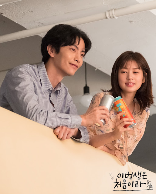 This Life Is Our First Life (Drama, 2017, 이번 생은 처음이라) - Picture