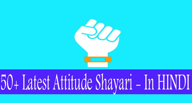 Latest Attitude Shayari