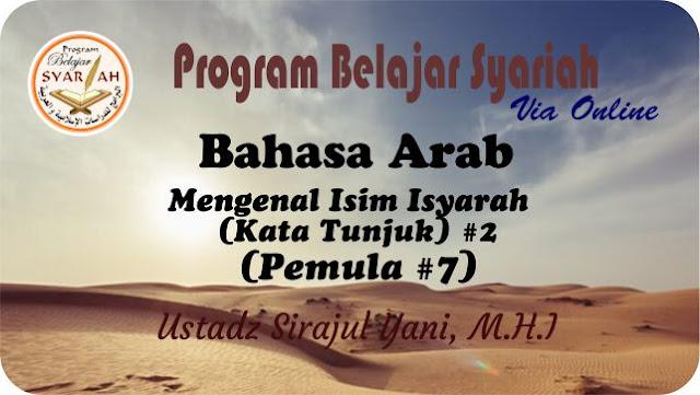 Mengenal Isim Isyarah #2
