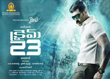 crime-23-full-movie-in-telugu-1080p-hd-kuttram-23