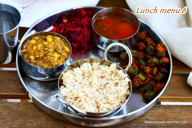 Indian lunch menu ideas