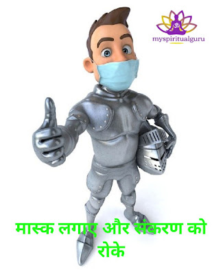 Symptoms-of-swine-flu-in-Hindi