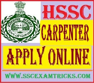 HSSC Carpenter Vacancy