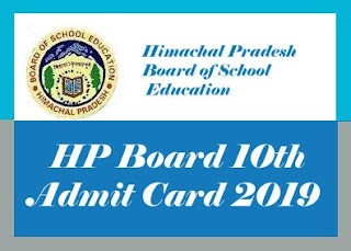 HP Board Admit card 2019, HPBOSE Admit card 2019, HP Board Roll Number 2019, HP Board 10th Class Admit card 2019