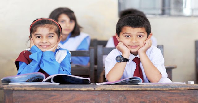 প্রায় ১০ মাস পর আগামী ১ ফেব্রুয়ারি উপবৃত্তি পাচ্ছে প্রাথমিক বিদ্যালয়ের শিক্ষার্থীরা