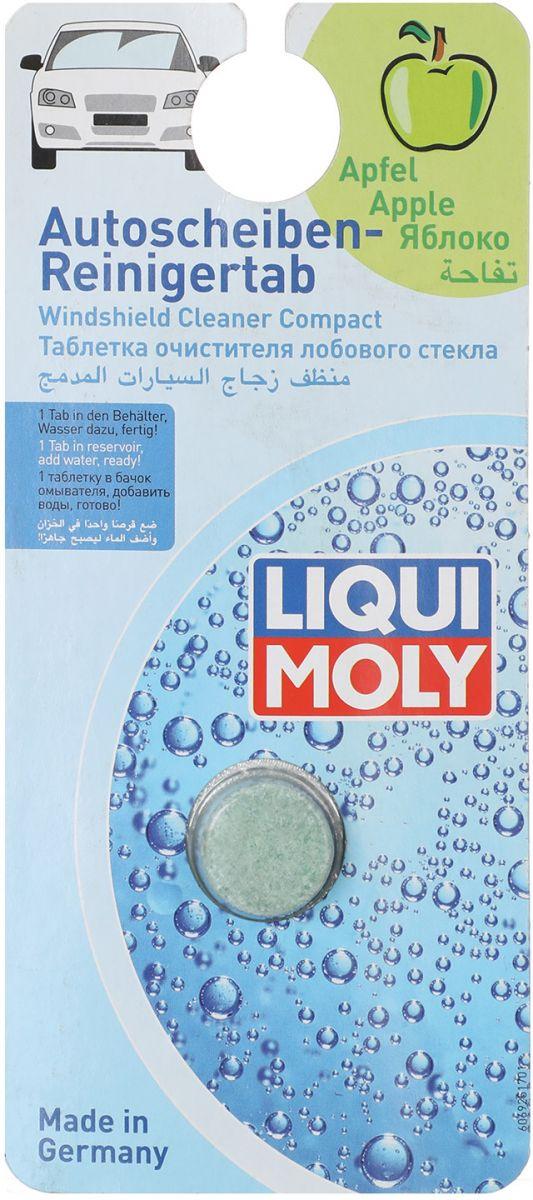 منظف زجاج السيارات المدمج من ليكوي مولي