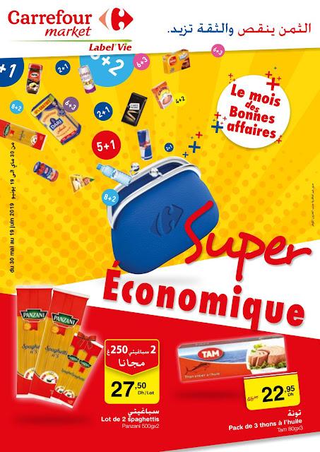 catalogue carrefour market maroc mai juin 2019