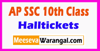 SSC 10th Class Hall Ticket Free Download