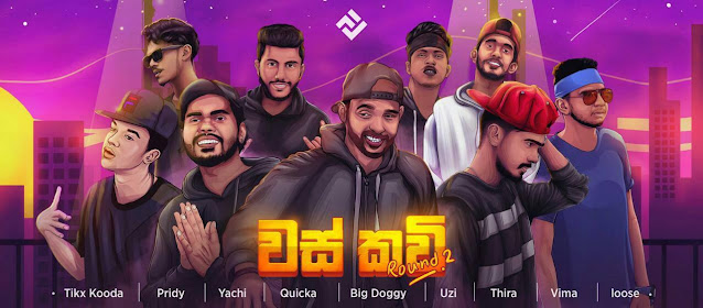 Was Kavi CYPHER Round 02 -  Big Doggy feat. Various Artists