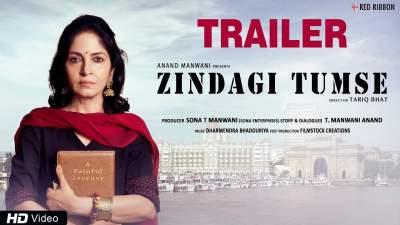 Zindagi Tumse (2019) Hindi Full Movies Download 480p