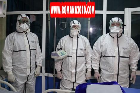 أخبار المغرب: تعرف على تفاصيل أعداد من يتلقون العلاج من فيروس كورونا بالمغرب covid-19 corona virus كوفيد-19 بالشمال