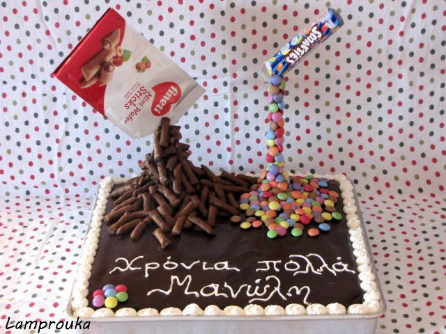 τούρτα γενεθλίων anti-gravity