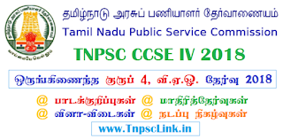 TNPSC CCSE 4 Study Materials in Tamil for Group 4 and VAO 2018