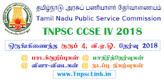 How To Prepare Group 4 Exam 2017 - TNPSC Steps To Success