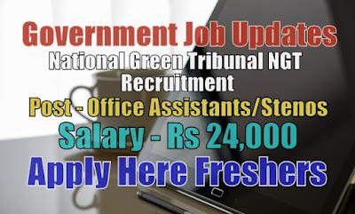 NGT Recruitment 2020