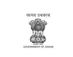 Assam Jobs, Assam Career, Job News Assam, Assam Government Jobs, Dhemaji Jobs