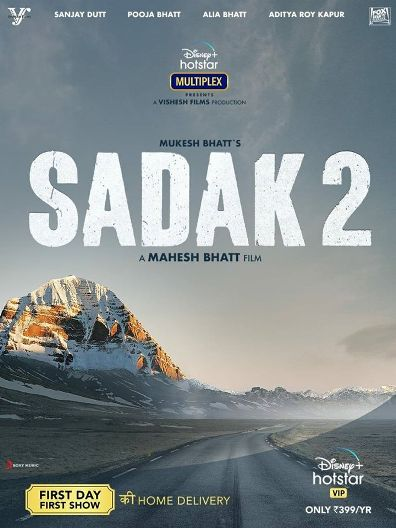 full cast and crew of movie Sadak 2 2020 wiki story, release date, wikipedia Actress poster, trailer, Video, News, Photos, Wallpaper