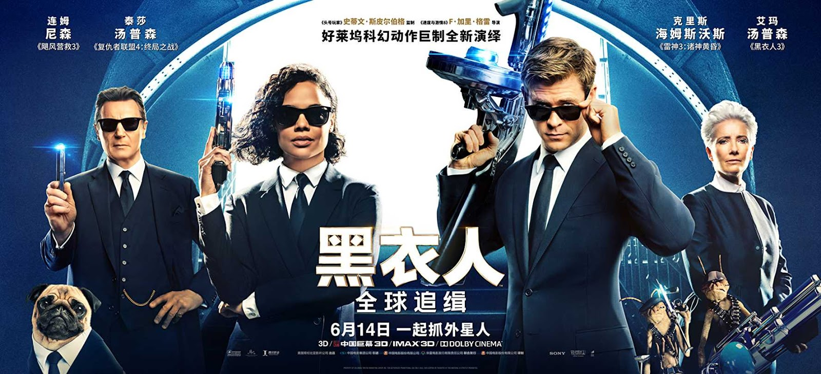 Men in Black: International (2019) Dual Audio