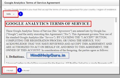 Analytics tracking id Aur code kaise banaye ?