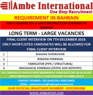 Bahrain Oil & Gas Construction Required