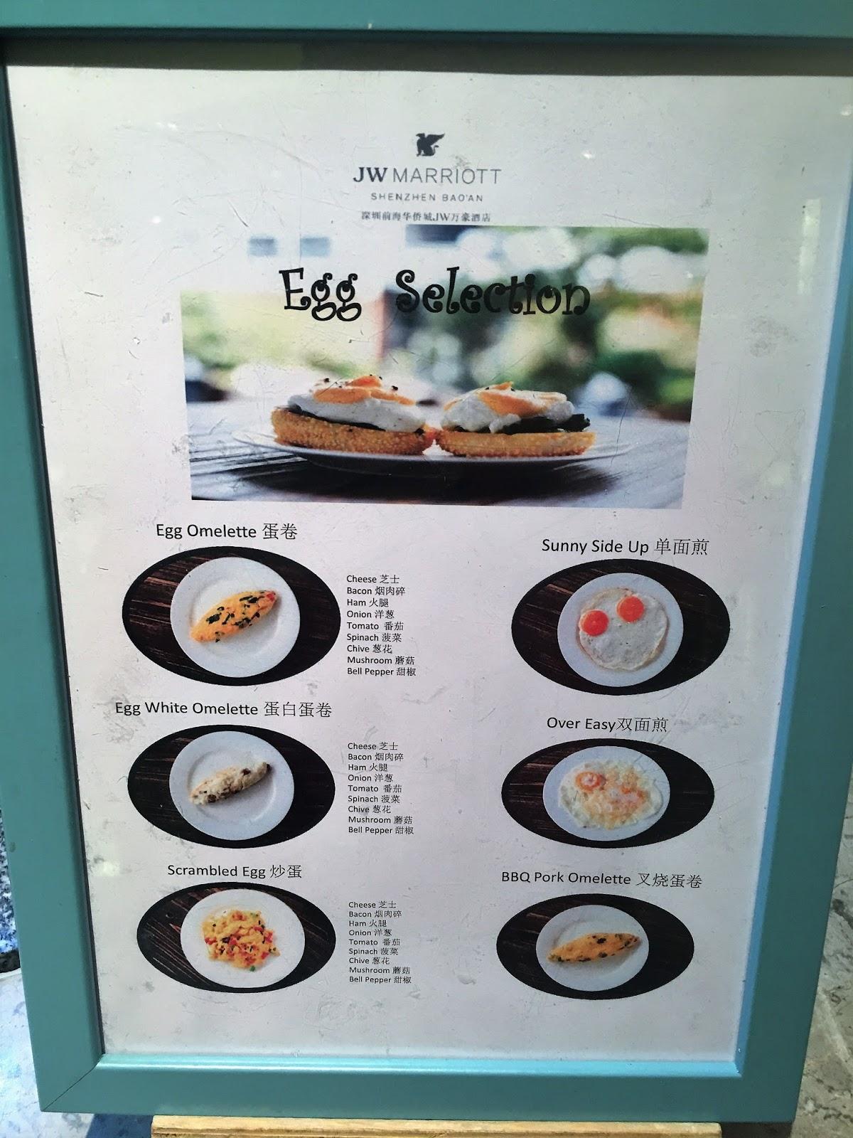 深圳前海華僑城JW萬豪酒店(JW Marriott Hotel Shenzhen Bao'an)-早餐雞蛋餐牌