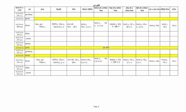 Primary School Class 1 Assignment 2021