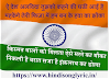 मेरा रंग दे Basanti Chola Maaye Rang De Lyrics