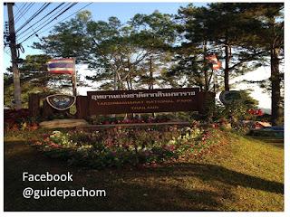 https://www.facebook.com/guidepachom/