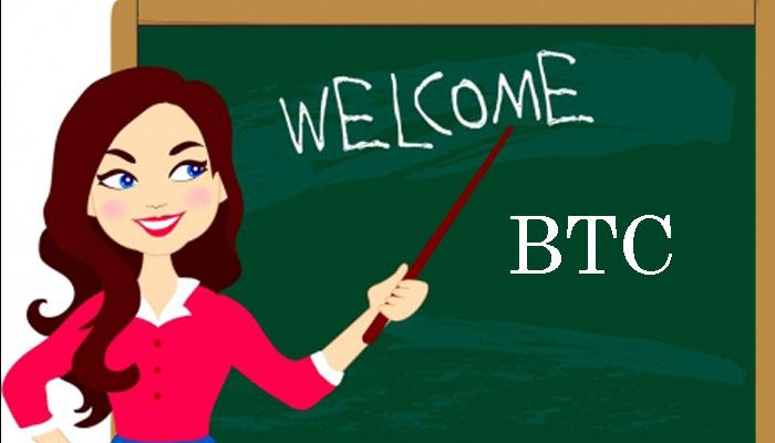 BTC Full Form in Hindi - बीटीसी (BTC) क्या होता है?