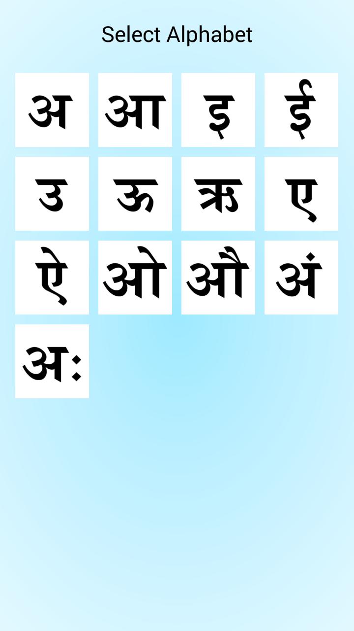 how to play guitar in hindi language pdf