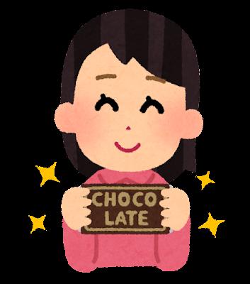 嬉しそうにチョコレートを持っている人のイラスト(女性)