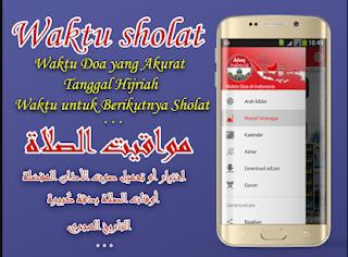 Aplikasi Adzan Maghrib Lengkap dengan penunjuk arah Kiblat
