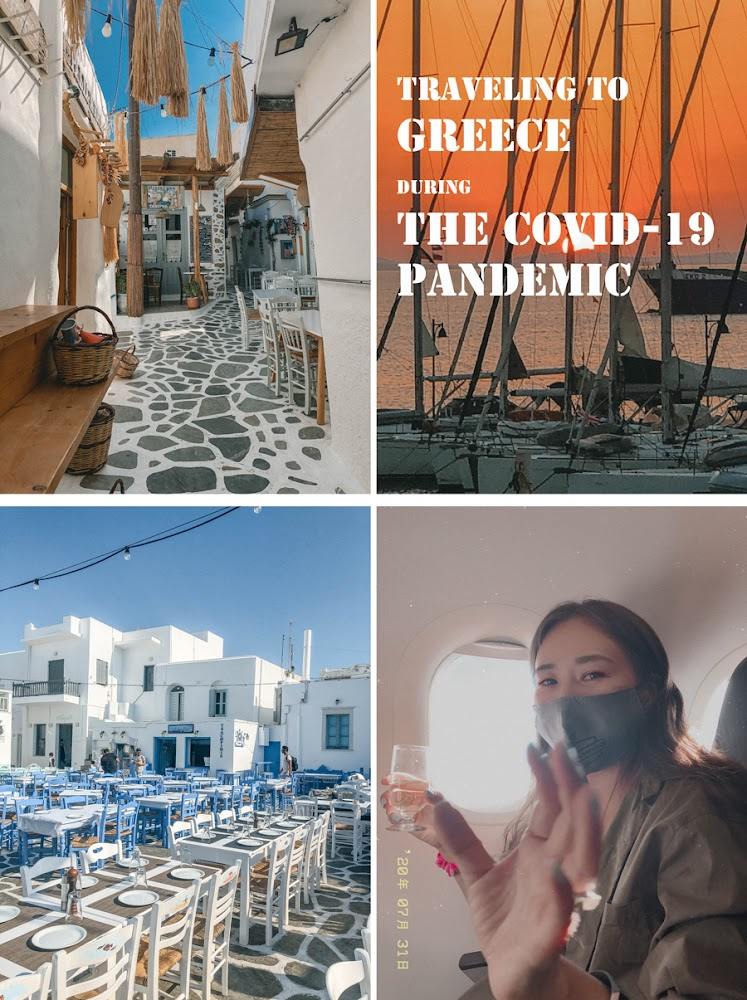 My experience traveling to Greece during the COVID-19 Pandemic