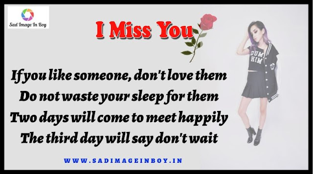 Images Of Sad Girl With Quotes | sad girl images for whatsapp dp, sad girl image sad alone girl sad crying girl