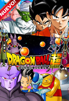 Dragon Ball Super (TV Series) Completa CUSTOMHD NTSC Latino NO Sub 13xDVD