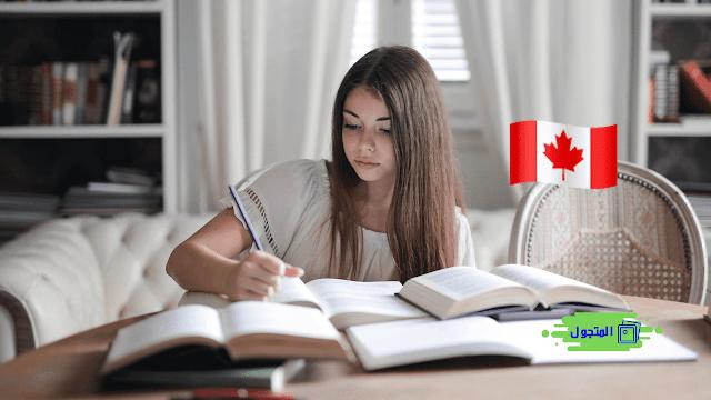 كل ما يهم الدراسة في كندا بالتفصيل
