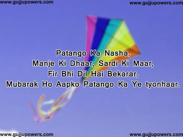 is makar sankranti a national holiday