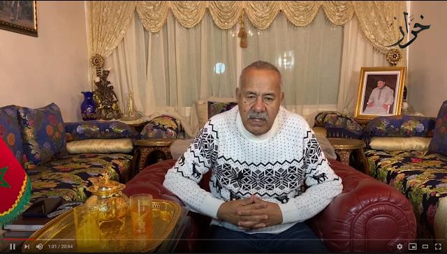 Abdelkader Kharraz : خراز يكشف المستور على قناته الرسمية