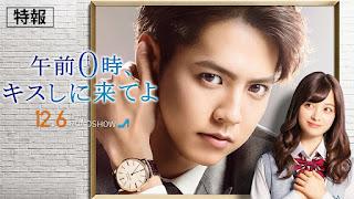 Filme live-action de Gozen 0-ji, Kiss Shi ni Kite yo ganha primeiro trailer