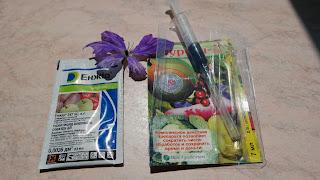 «препарат нурелл -д» препарат энжио