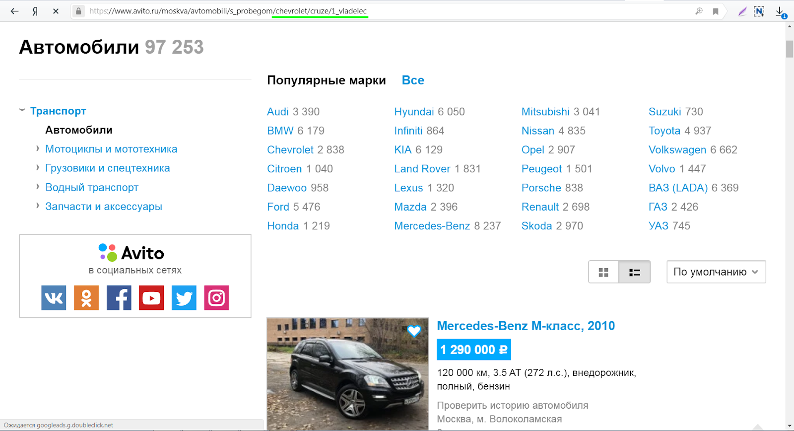 b513ef0e667d Логично предположить, что на странице будут показаны объявления указанных в  ссылке модели и марки авто с одним владельцем. Но не тут-то было.