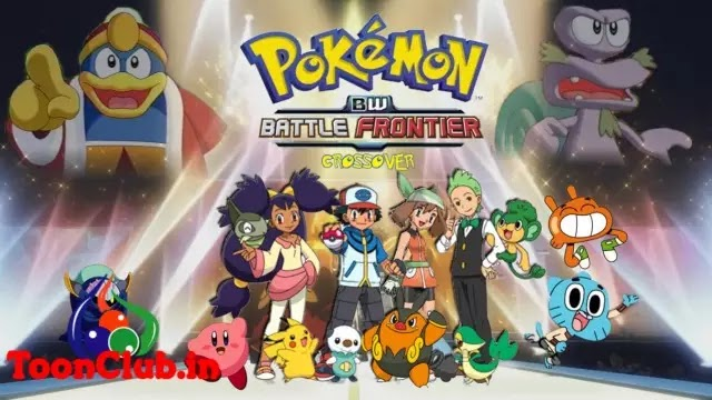 Pokemon Season-9 Battle Frontier In Hindi Dubbed Free Download