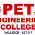 PET Engineering college wanted Vallioor Assistant professor, Site supervisor, Lab technician, Store Keeper